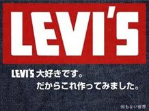 Levi00